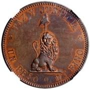 1 Peso 1888 (Copper Pattern) – reverse