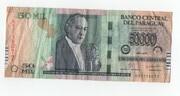 50 000 Guaraníes – obverse