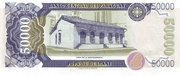 50 000 Guaraníes – reverse