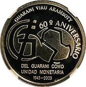 1 Guaraní (Currency Reform) -  obverse