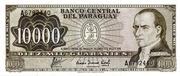 10 000 Guaraníes – obverse