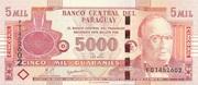 5000 Guaraníes – obverse