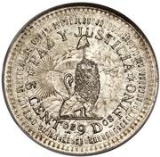 5 Centavos (Silver Pattern) – reverse