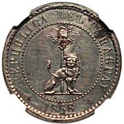 2 Centimos (German-silver Pattern) – obverse