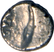 Mashaka - Bhoja Deva (Paramaras of Vidarbha) – reverse