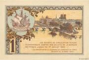 1 franc - Chambre de Commerce de Paris – reverse