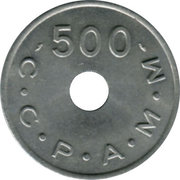 500 Francs (Emergency Coinage) – reverse