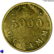 5000 Francs (Emergency Coinage) – obverse