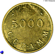 5000 Francs (Emergency Coinage) – reverse