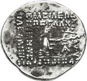 Drachm - Gotarzes I / Sinatrukes (Sellwood Type 33-34 - Rhagae) – reverse