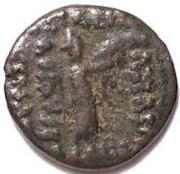 Chalkous - Orodes I (Sellwood Type 31.23) – reverse