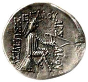 Drachm - Mithradates I (Sellwood Type 11.1 - Hekatompylos) – reverse