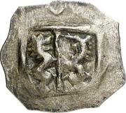 1 Pfennig - Ulrich von Nussdorf – obverse