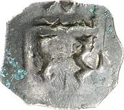 1 Pfennig - Ulrich von Nussdorf – reverse