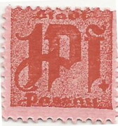 1 Pfennig (perforated edge) – reverse