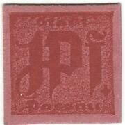 1 Pfennig (Dark Pink paper; Red-Brown Ink) – obverse