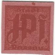 1 Pfennig (Dark Pink paper; Red-Brown Ink) – reverse