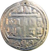Mohar - Jaya Vishnu Malla – obverse