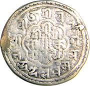 Mohar - Jaya Vishnu Malla – reverse