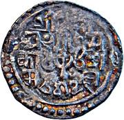¼ Mohar - Jaya Rajya Prakash Malla – obverse