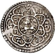 1 Mohar - Riddhi Narasimha – obverse