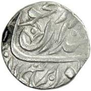 1 Rupee - Rahindar Singh (Sahrind) – obverse