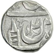 1 Rupee - Rahindar Singh (Sahrind) – reverse