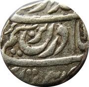 Rupee - Mahindar Singh (Patiala) – obverse