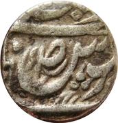 Rupee - Mahindar Singh (Patiala) – reverse