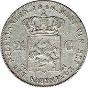 2½ Gulden - Willem I – reverse