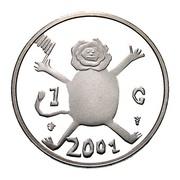 1 Gulden - Beatrix (Last Gulden) – reverse