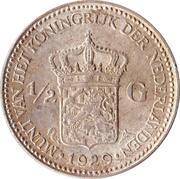 ½ Gulden - Wilhelmina – reverse