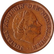 1 Cent - Juliana -  obverse