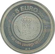 5 Euro - Beatrix (Belastingsdienst Anniversary) – reverse