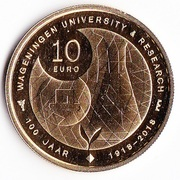 10 Euro - Willem-Alexander (University of Wageningen) – reverse