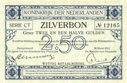 2 1/2 Gulden (Silver voucher) – obverse