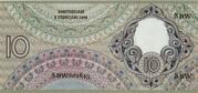 10 Gulden (Staalmeester) – reverse