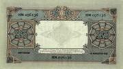 25 Gulden – reverse