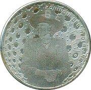 5 Euro - Beatrix (Liberation) – obverse