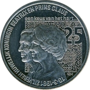 2½ ECU - Beatrix (25th Wedding Anniversary of Beatrix & Claus) -  reverse