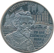 5 Euro - Beatrix (P.C. Hooft) -  reverse