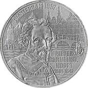 20 Euro - Beatrix (P.C.Hooft) -  reverse