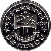 2½ Centecu - Beatrix (de Nederlanden) -  obverse
