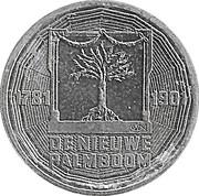 2½ Euro - Schiedam (de Nieuwe Palmboom) -  reverse