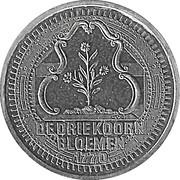 2½ Euro - Schiedam (de 3 Koornbloemen) -  reverse