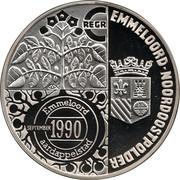 25 ECU - Beatrix (Emmeloord) -  reverse