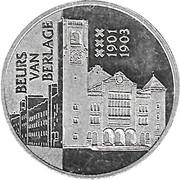 ECU - Beatrix (Beurs van Berlage) -  reverse
