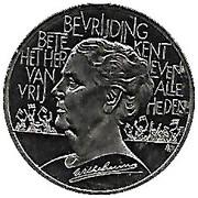 ECU - Beatrix (50th Anniversary Victory WWII) -  reverse