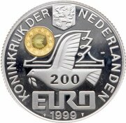 200 Euro - Beatrix (Berlin) -  obverse