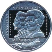 2½ ECU - Beatrix (Netherlands-Russia) -  reverse